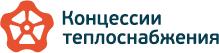 ООО «Концессии теплоснабжения»