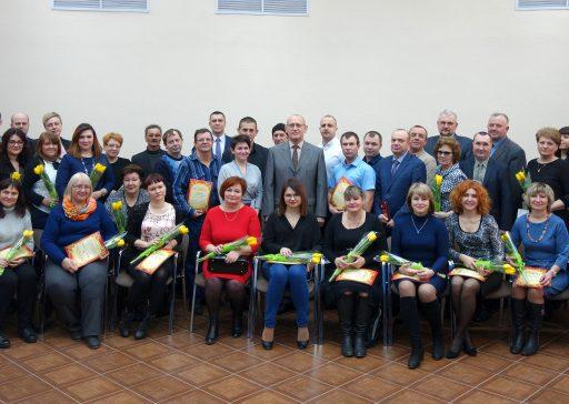 Награждение, работники Концессий - День ЖКХ