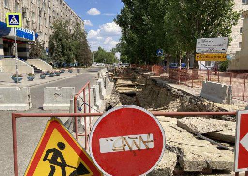 20-07-23 КТ Концессии теплоснабжения приступили к реконструкции второго участка сети по ул. Козловская